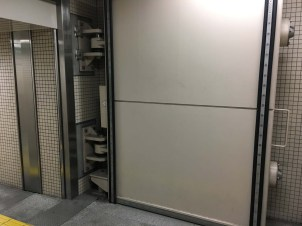 1-foot thick subway door, maybe for floods?
