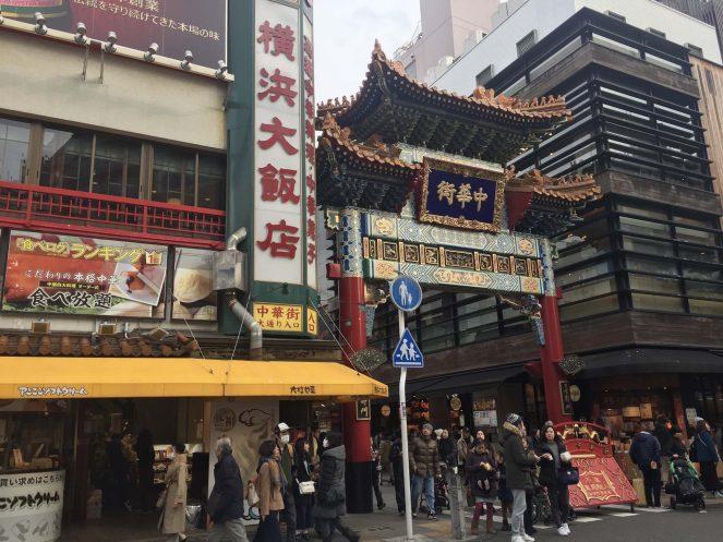 Yokohama Chinatown