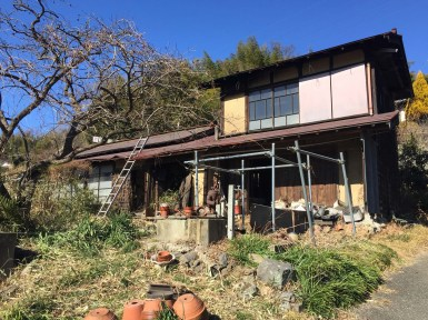 Typical Ogawa house.