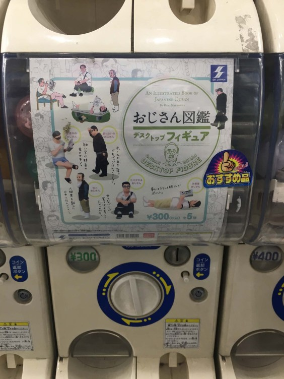 Ojisan capsule toy machine in Akihabara.