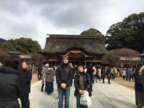 With our friend at the Dazaifu Shrine.
