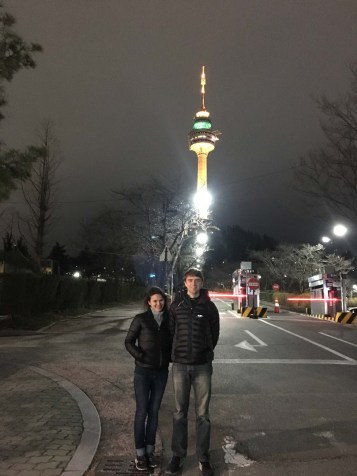 Daegu Tower behind us.