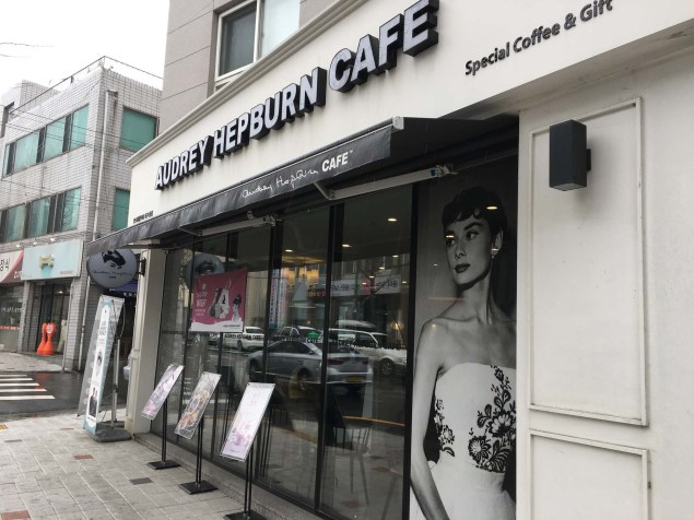 The Audrey Hepburn cafes are a South Korean chain.
