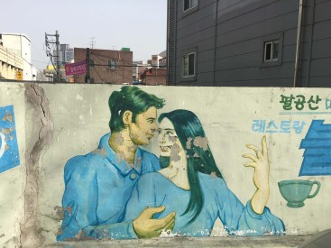 Some sidewalk murals.