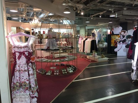 Cosplay stores in the downtown fashion malls.