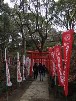 Walking up the shrine.