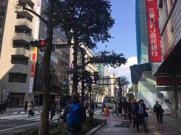 Downtown Fukuoka.