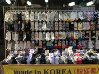 Your feet will never be boring in Korea.