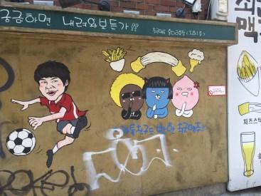 Kakao Friends graffiti.