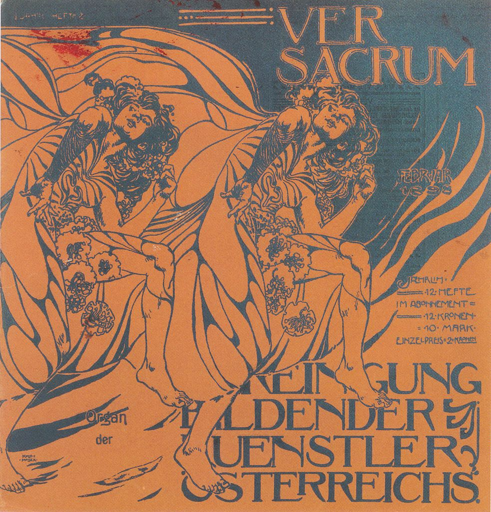 Cover design for the 1898 founder's edition of Ver Sacrum.