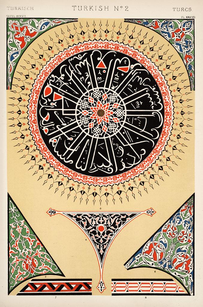 Turkish Number 2. Plate XXXVII.