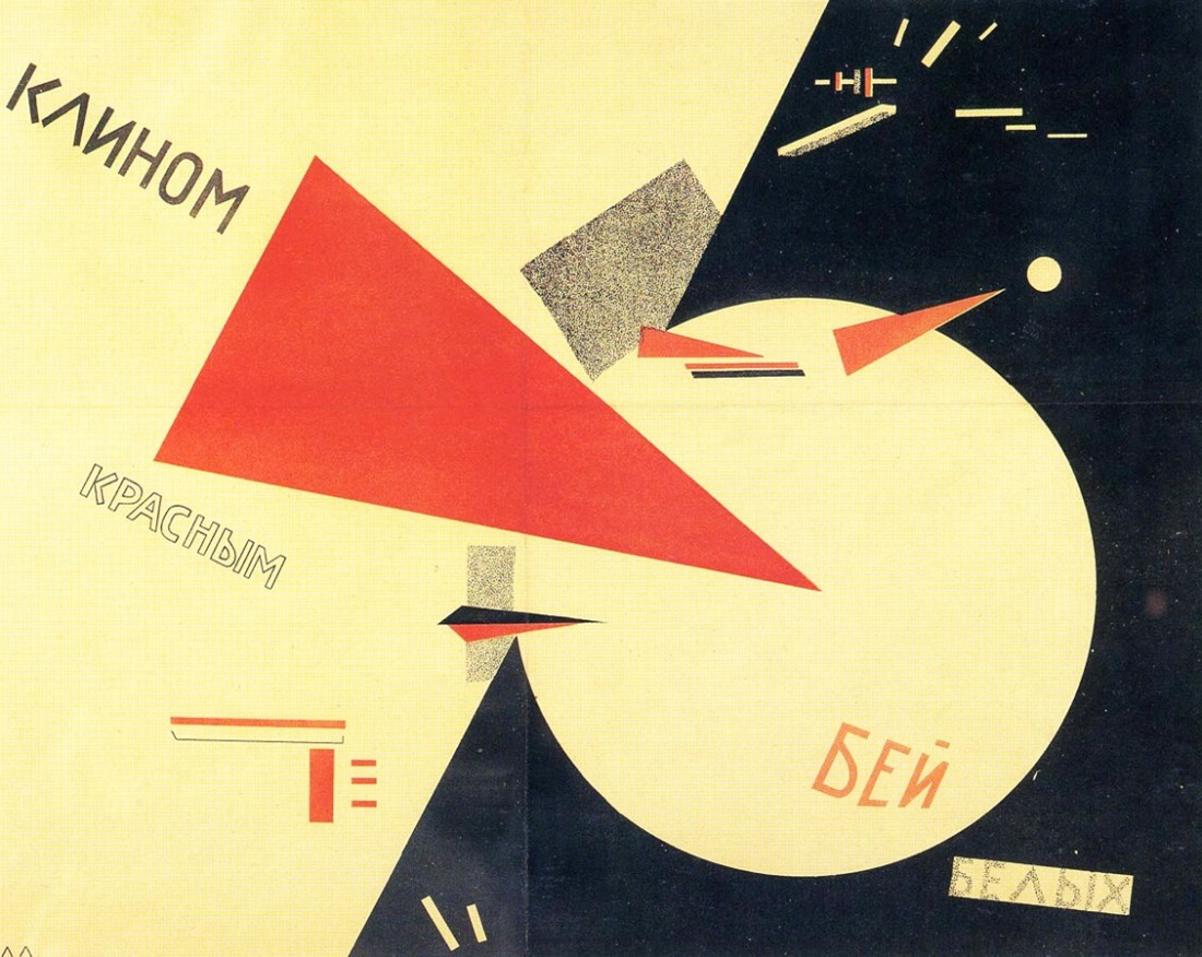 """""""Beat the Whites with the Red Wedge."""" 1919."""