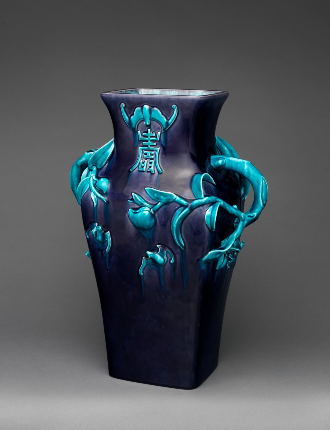 Vase with Chinese characters. ca. 1890.