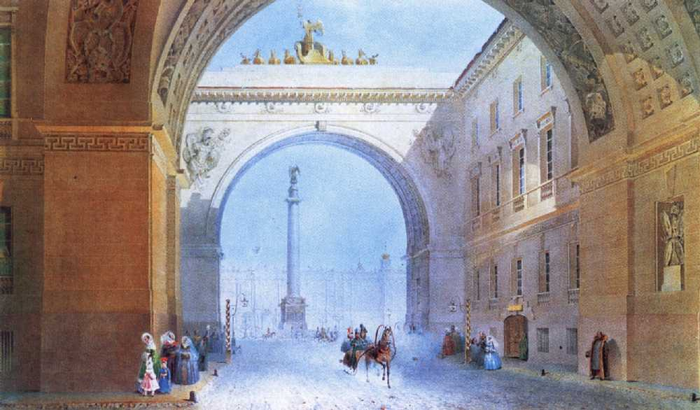"""""""Arch of the General Staff building."""" 1830s."""