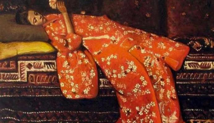"""""""Girl in Red Kimono."""" ca. 1893."""