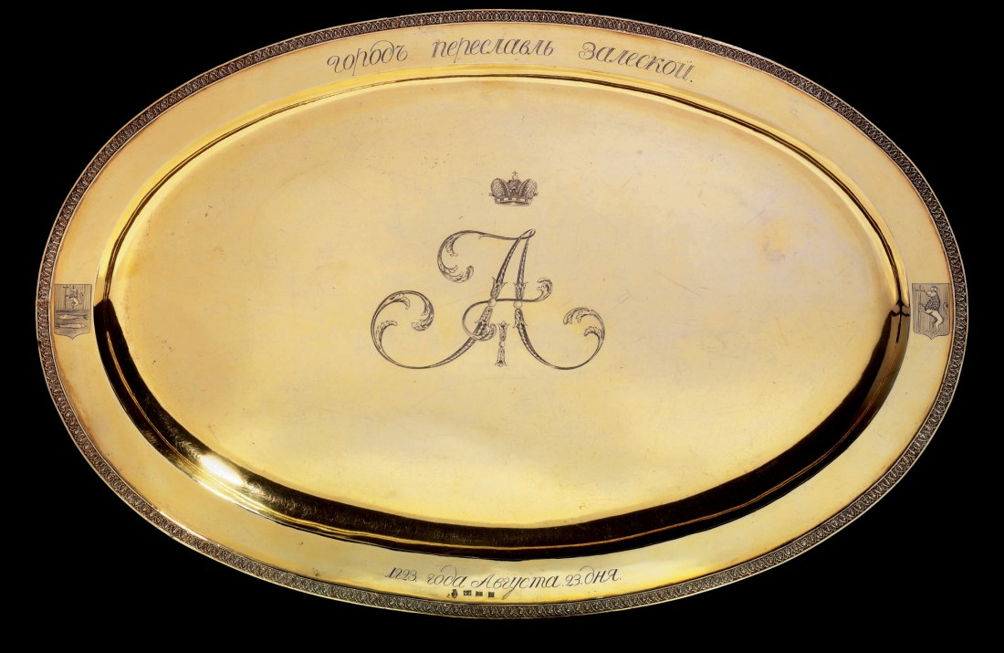Meat dish. 1823.