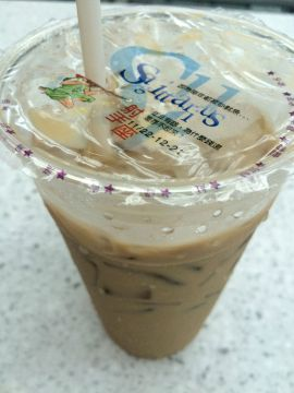 Vietnamese Iced Coffee from Bambuza in Portland airport