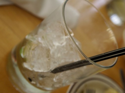 Cocktail Empty