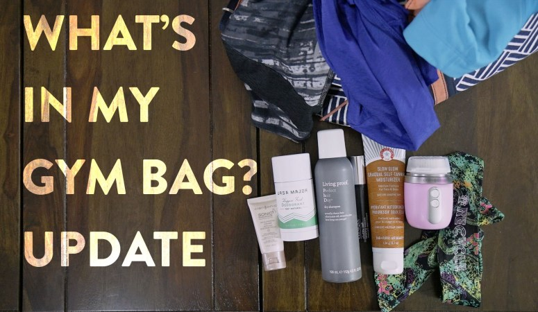 Latest Obsessions: What's in my gym bag update