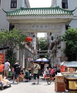 Hualin Jade Street