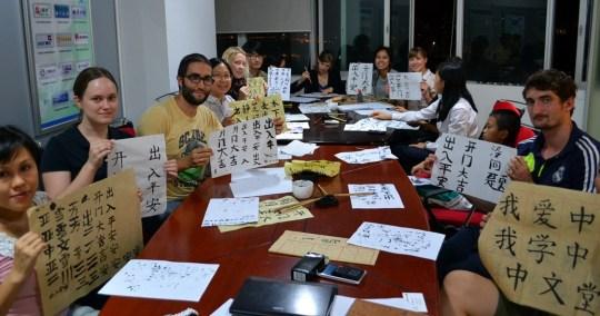 Chinese Corner in Guangzhou