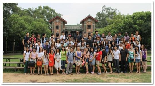 studyinchina