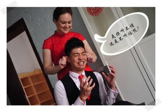 ChineseListeningSkills