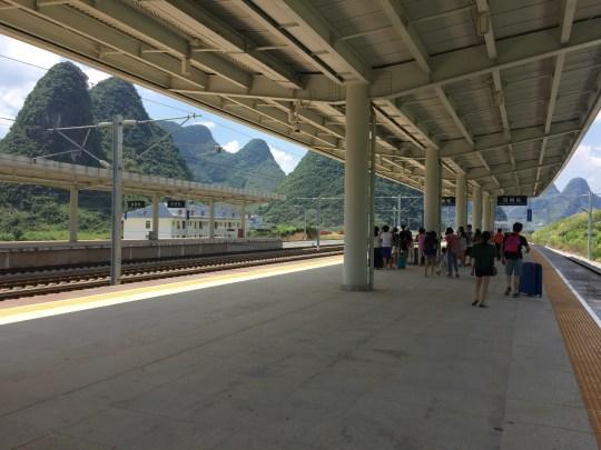 Yangshuo station