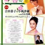 20110529神戸チラシ