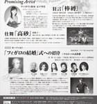 seijin20_03_b