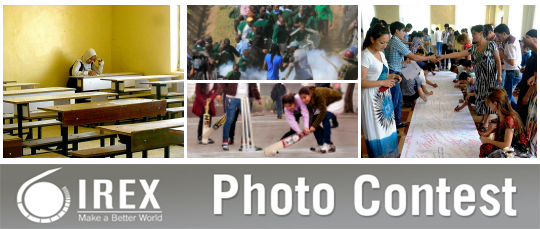irex photo contest collage 2016
