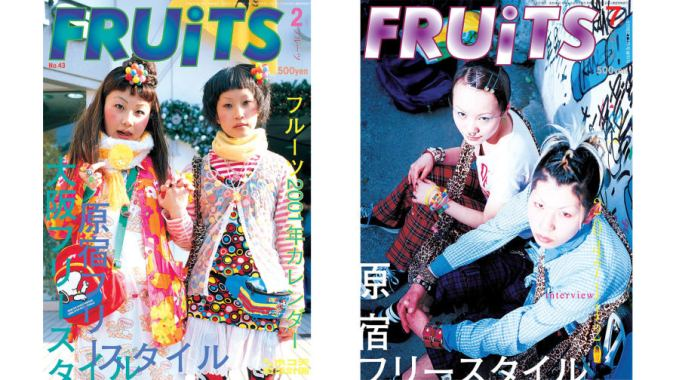 http_cdn.cnn.comcnnnextdamassets170417151310-fruits-magazine-cover-2