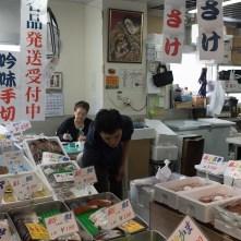 11_Tsukiji Market - Tokyo _ ASecondin (X01F4047)