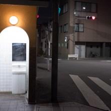 16_Disurbex - Tokyo _ ASecondin (X01F3322)