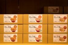 38_Replica Food - Tokyo _ ASecondin (X01F2923)