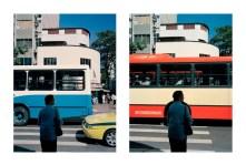 BRAZIL. Rio de Janeiro. 2004.