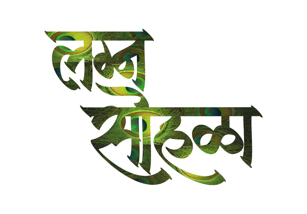 fonts calligraphic