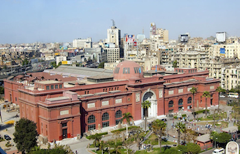 Mısır Müzesi, Kahire