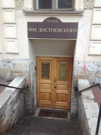 Dostoyevski ilk kez 1846 yılında ve daha sonra 1878-1881 arasında bu adreste yaşamış. Evin en önemli özelliği Karamazov Kardeşler'in burada yazılmış olması.