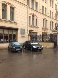 Rus mizah yazarı Sergey Dovlatov'un 1944-1975 yılları arasında yaşadığı bina.