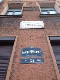 Biraz ilerde de 1915-1918 yılları arasında yaşadığı ev.