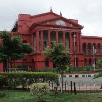 Karnataka High Court - Two Images