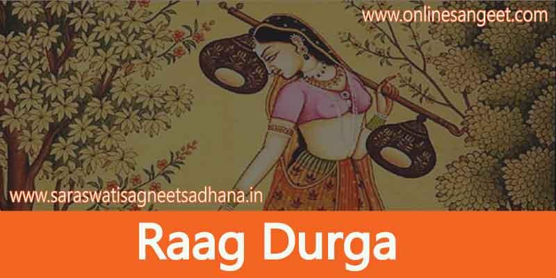 Raag-durga-notes-in-hindi