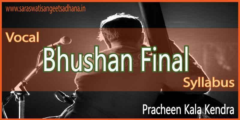 Vocal-music-syllabus-of-Bhusan-final-pracheen-kala-kendra