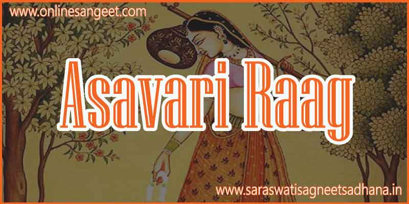 asavari-raag-in-indian-classical-music