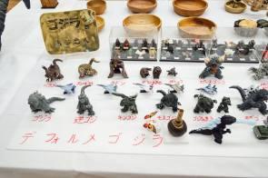 Gojira Ojisan's collection