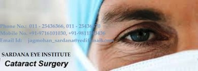 Cataract Surgery in Delhi