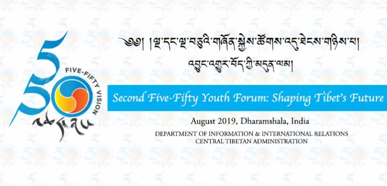Second Five-Fifty Youth Forum: Shaping Tibet's Future to be held from 16-19 August 2019