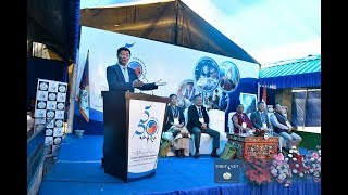 Five-Fifty Forum: Keynote Address by President Dr Lobsang Sangay on Sept. 14, 2018