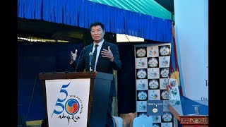 Five-Fifty Forum: Concluding Remarks by President Dr Lobsang Sangay